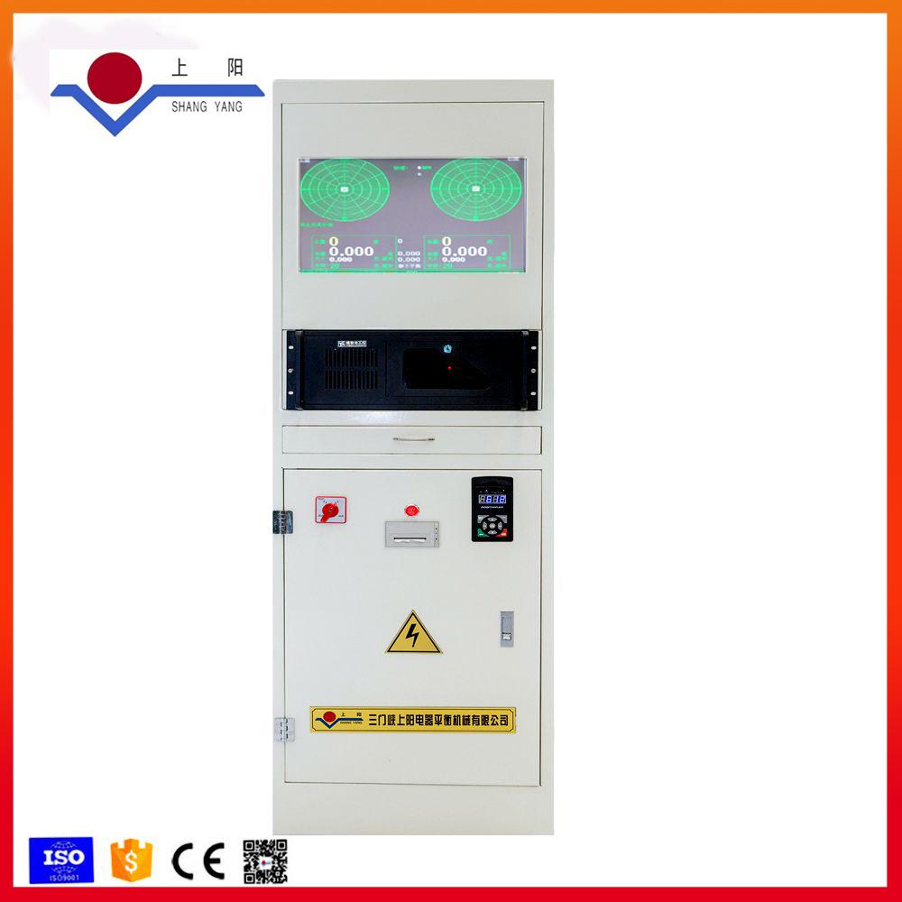 TY-2液晶显示测量电箱