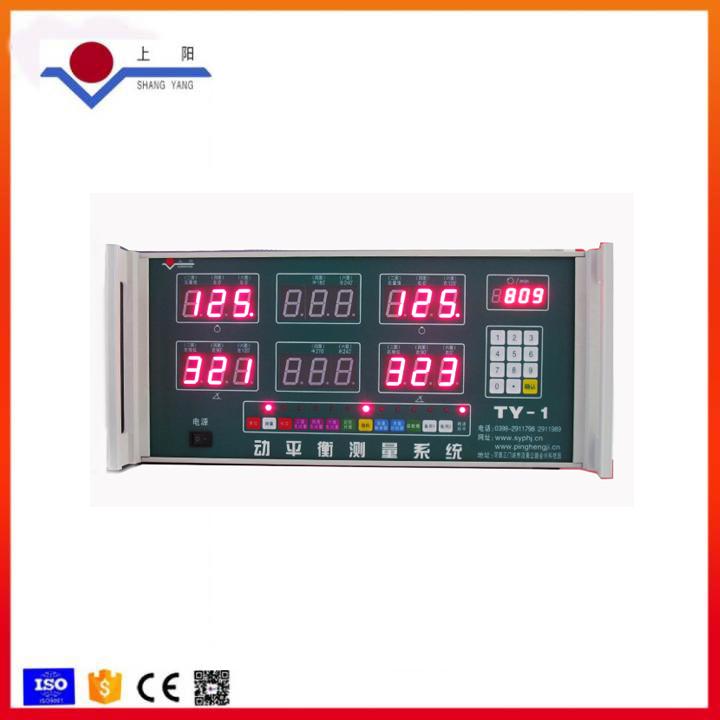 TY-1S数显电测箱