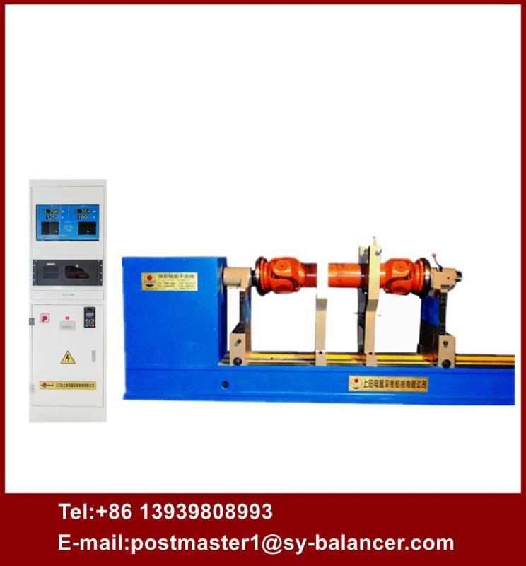 工业联轴器平衡机