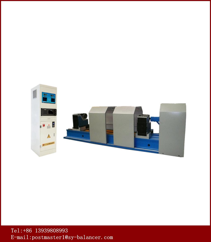 生产型传动专用平衡机