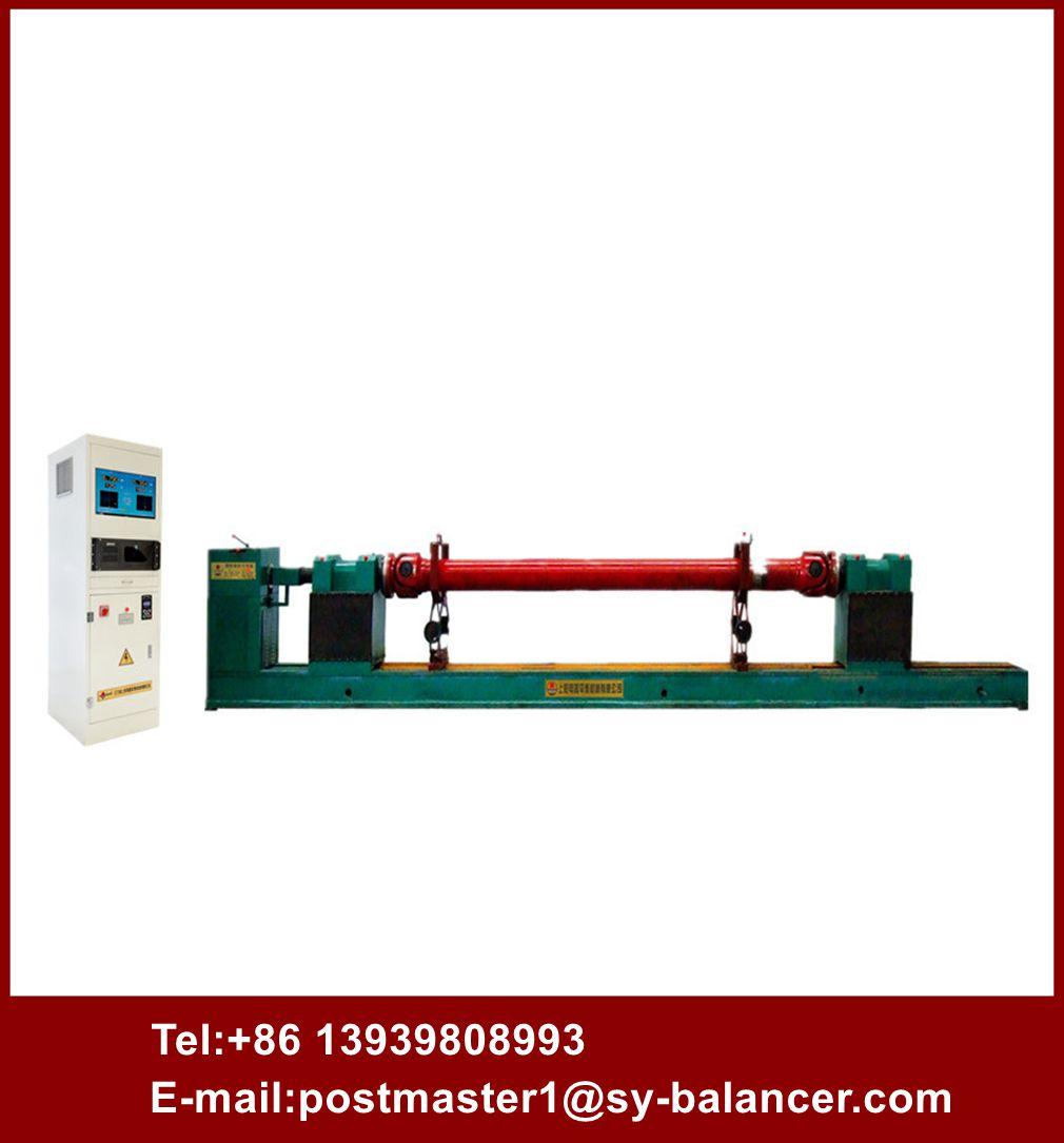大型工业联轴器平衡机